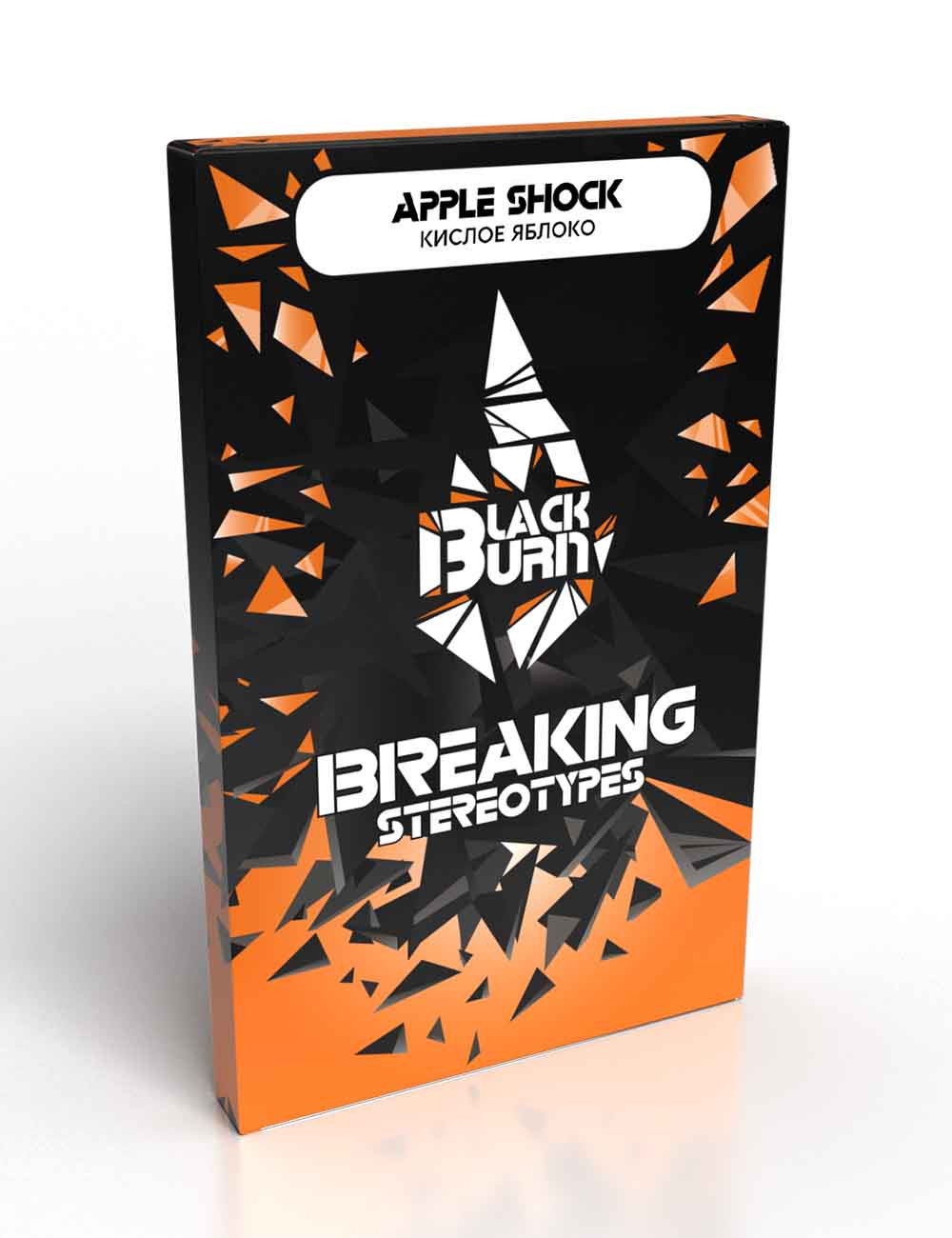 Shock Apple